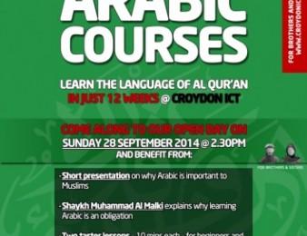 Araberen lezvi  das@ntacner-արաբերեն լեզվի դասընթացներ