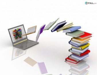Hamakargchayin  das@ntacner,  dasntacner,  usucum, համակարգչային դասընթացներ, ուսուցում Yerevanum