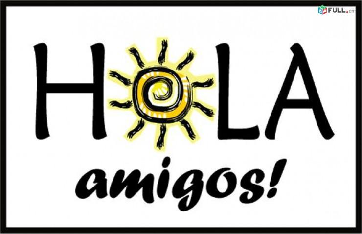 Ispaneren  lezvi  das@ntacner, dasntacner, usucum, իսպաներենե լեզվի դասընթացներ, ուսուցում