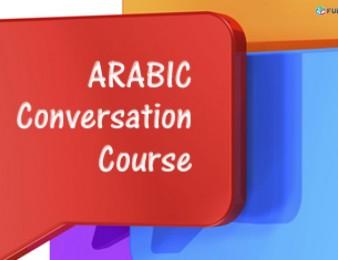 Arabereni das@ntacner, dasntacner, usucum, արաբերենի դասընթացներ, ուսուցում