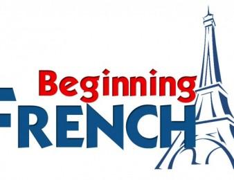 Fransereni   usucum, ֆրանսերենի ուսուցում