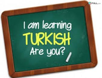 Turqereni  usucum , թուրքերենի ուսուցում