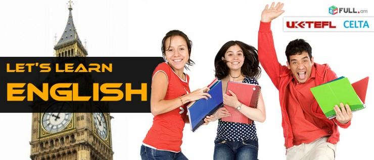 Anglereni   usucum,  անգլերենի  ուսուցում