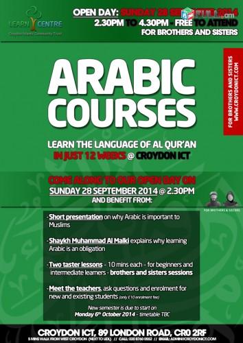 Arabereni usucum, արաբերենի ուսուցում