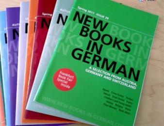 Germaneren  lezvi usucum -գերմաներեն լեզվի ուսուցում