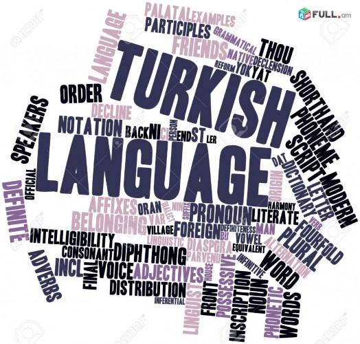 Turqeren lezvi usucum -թուրքերեն լեզվի ուսուցում