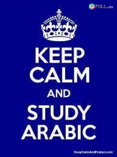 Araberen lezvi  das@ntacner