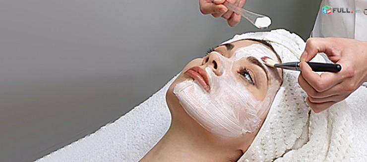 Kosmetologiakan dasntacner  usucum