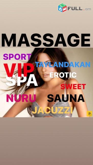 Arqayakan mersum Massage massage massage