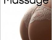 Hot massage