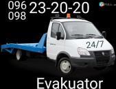 Evakuator