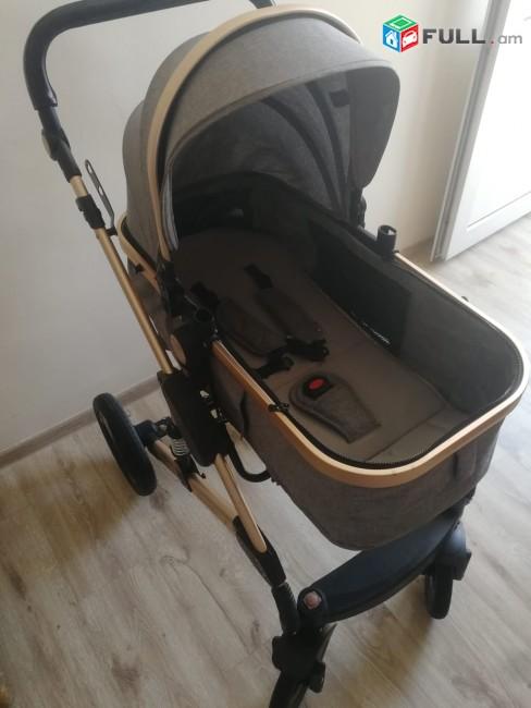 Նորածնի մանկասայլակ, կալյասկա