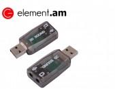 USB-ից 3D Sound Ադապտեր 5.1 Channel / adapter