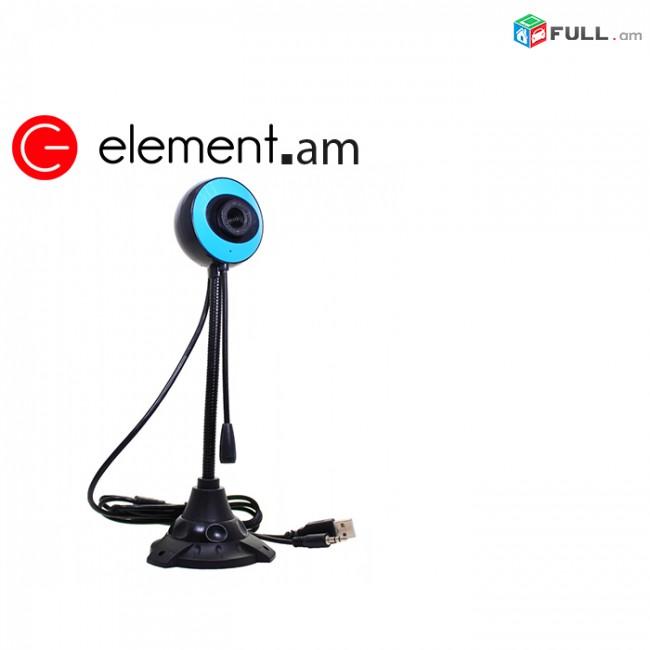 Վեբ Տեսախցիկ KISONLI PC-12 / web tesaxcik web kamera camera