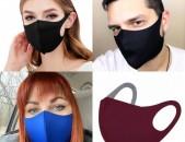 Dimak, maska, դիմակ, մասկա, маска
