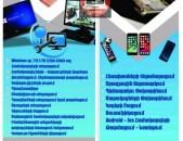 Համակարգիչների, Նոթբուկերի և Հեռախոսների Վերանորոգում/ Ремонт Компютеров, Ноутбуков и Телефонов