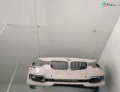 BMW F30 dimaci shit