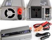 Ինվերտոր TBE 1500W 12V->220V / invertor TBE 1500W 12v->220V/инвертр/ինվերտր/INVERTER/инвертор/