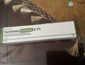 Tacrolimus Protopik քսուք 0.1% 100 գրամ ԱՄՆ-ից բերված