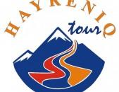 Երեվան — Թբիլիսի — Երեվան ուղեվորափոխադրում ամեն օր/ Erevan — Tbilisi — Erevan uxevorapoxadrum amen or