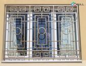 RESHOTKA PERILA chaxavandak ճաղավանդակ վանդակաճաղերSVARKA Պատուհանի ճաղավանդակներ