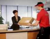 Courier, dostavka, poxadrum