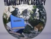 Թարգմանություն targmanutyun targmanutyunner թարգմանություններ