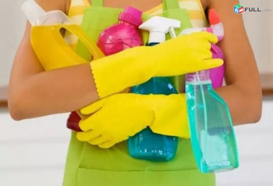 Տների և գրասենյակների մաքրություն