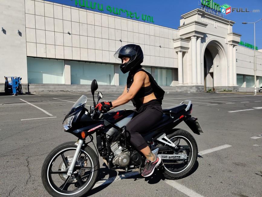 """""""Arm Rider"""" մոտոդպրոց"""