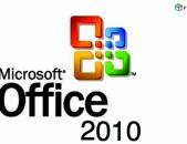 Ծրագրային ապահովում (format) windows 7 8 10 office