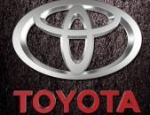 Toyota Camry Corola Prado Yaris Prius Avensis Rav 4 CH-R Zapchast