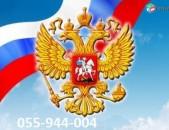BERNAPOXADRUMNER MOSKVA,VORONEJ,SOCHI,ADLER,KRASNADAR TRANSPORTOV,GRUZOPEREVOZKI