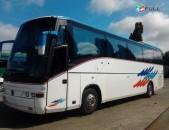 Կալուգա ավտոբուսով, Калуга автобус билет,Hayastan Kaluga avtobus,