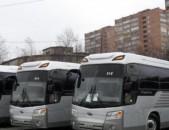Erevan Samara Erevan
