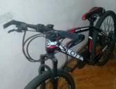 Հեծանիվ Scott 26 համարի, hecaniv 26 hamari