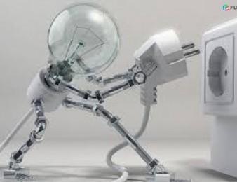 Elektrik elektromontaj Էլեկտրամոնտաժային աշխատանքներ