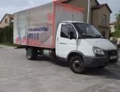 GAZ 3102  Gazel 4 metr
