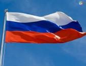 Rusereni parapmunqner/ ռուսերենի դասընթացներ/ ռուսերեն