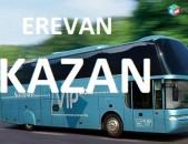 EREVAN-KAZAN UXEVORPOXADRUMNER