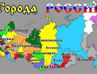 Բեռնափոխադրում Ռուսաստան