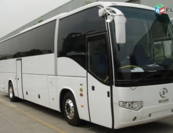 Ереван Москва транспорт,Ереван Москва автобус,