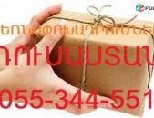 Erevan - SANKT PETERBURG, Երևան - ՍԱՆԿՏ ՊԵՏԵՐԲՈՒՐԳ բեռնափոխադրում