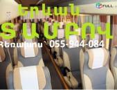Erevan - TAMBOV avtobus, Toms Tambov,