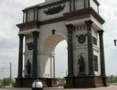 Ереван-Курск-Ереван транспорт, Kursk transport toms