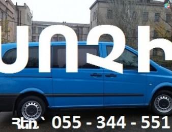 Yerevan-Labinsk,Երևան-Լաբինսկ-տրանսպորտ,
