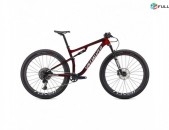 2021 Specialized Epic Expert Mountain Bike (WORLD RACYCLES)