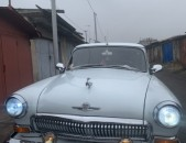 GAZ 21 Волга , 1964թ.