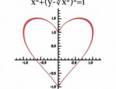 Մաթեմատիկայի պարապմունք