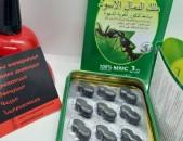 Черный муравей (3 կոճակ) txamardu viagra 3 kochak