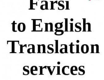 Переводы: русский-персидский-английский